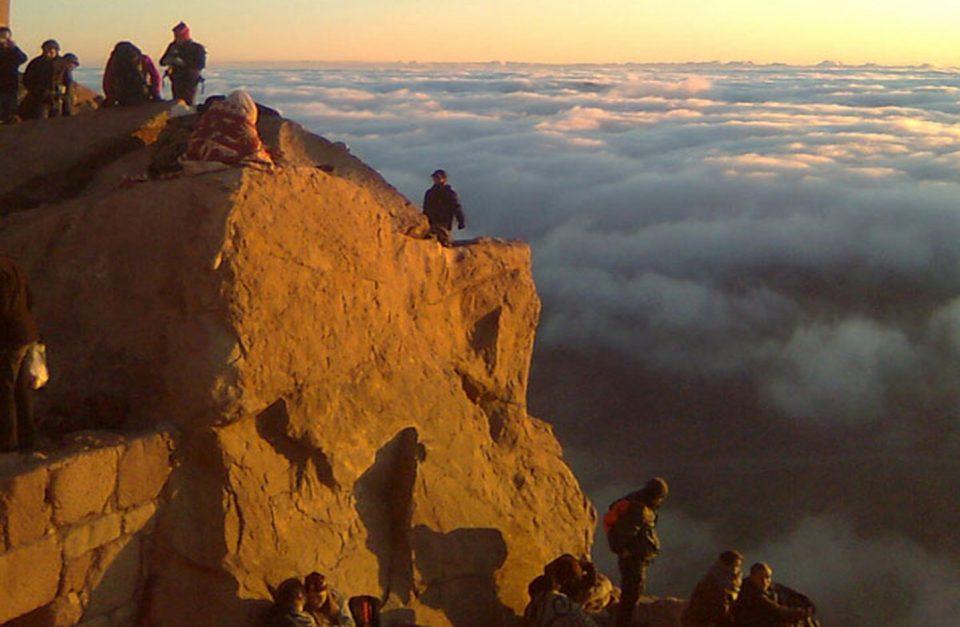 Hiking Trip Moses Mountain
